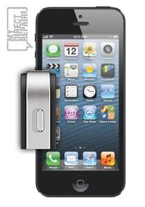 iPhone 5 Vibration/Silence Button Problem