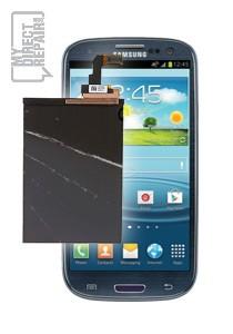 Samsung Galaxy S4 LCD Repair